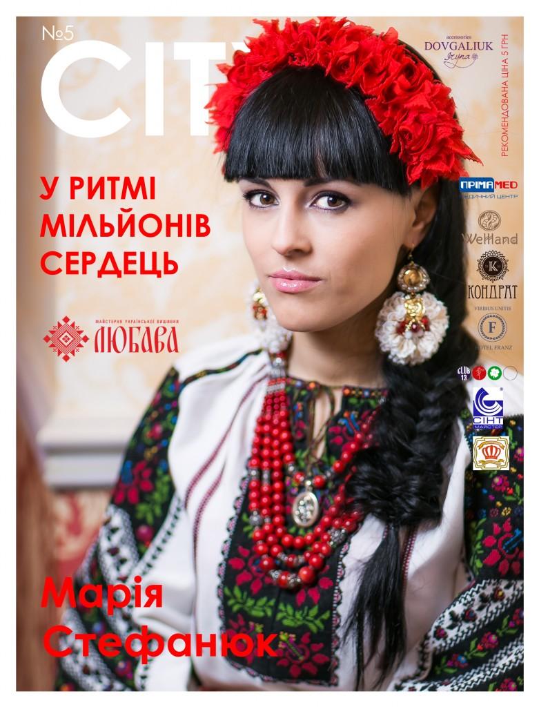 «VERSAL» став улюбленим виданням великої частини жителів Івано-Франківська.